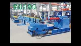 (ZhongJi  roll forming machine) Hydraulic Uncoiler