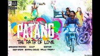 Patang Latest Telugu Short Film 2018 | Heart touching Short Film | Directed by Chandrakanth Mode
