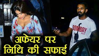 Nidhi Agarwal REACTS on DATING cricketer KL Rahul। FilmiBeat