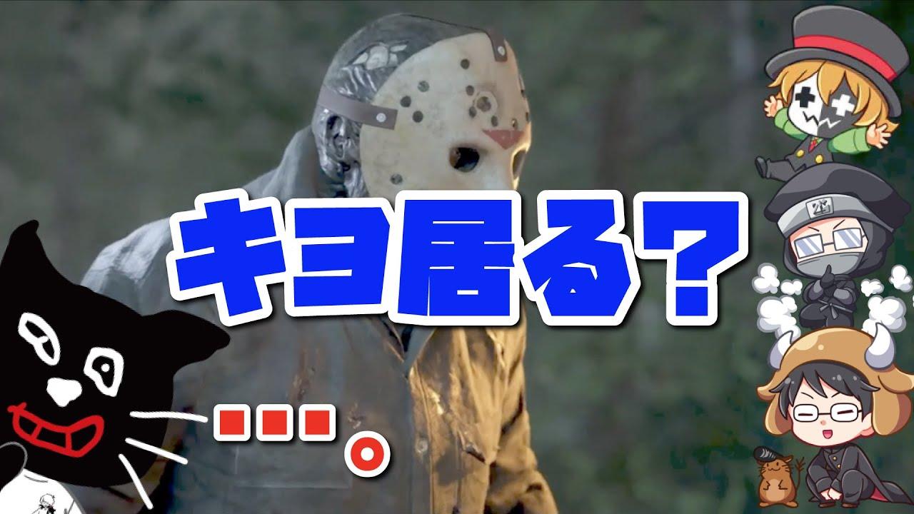 【TOP4】キヨいる?集