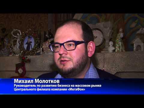 «МегаФон» в Нижегородской области в 5,5 раз увеличил число абонентов 4G+