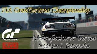 【GT Sport】FIA GranTurismo Championship OffSeason Exhibition Manufacturer Series Season1 Round4