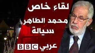 وزير الخارجية الليبي محمد الطاهر سيالة