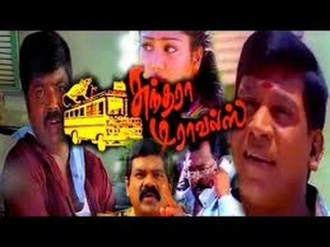 Sundara Travels | Murali, Vadivelu | Full Comedy Movie  HD