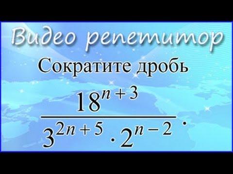 Видеоуроки. ОГЭ (ГИА) по математике. Задача 1.