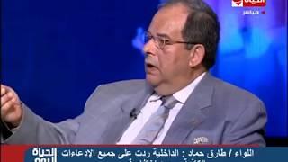 طارق حماد: الداخلية ردت على جميع الإدعاءات الكاذبة حول الاختفاء القسري .. فيديو