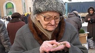 Пенсионеров хотят легально ограбить.