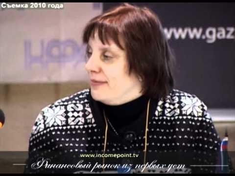 РЕПО-Форум. Панель «Новации в законодательстве»-3