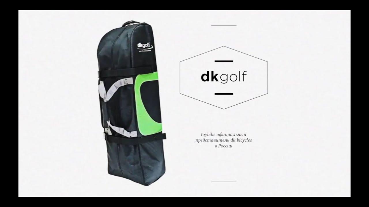 Toybike Dk Golf Bag Promo Video