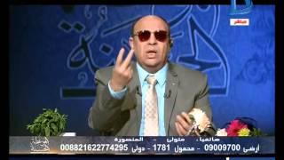 الموعظة الحسنة| نكاح المتعة في الاسلام .. تلت تربع الناس عندنا عايشين في حرام  و الجواز مش بالورق