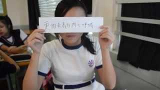 華英人 撐起雨傘 (Lyrics Video)