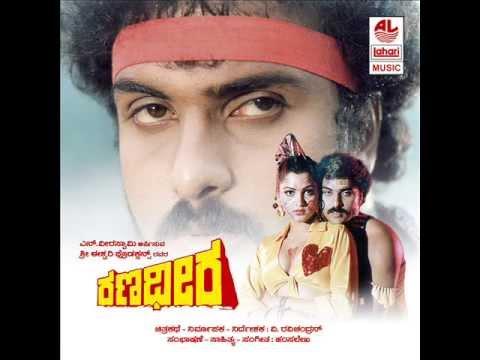 Baaramma - Bit Full Song   Ranadheera Songs   Ravichandran,Khushboo   Kannada Old Songs