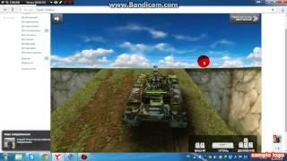 как я начинал играть Tanki Online.