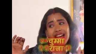 Chhattisgarhi Song - Ek Chumma Lele Raja Ji - Jiya Rani