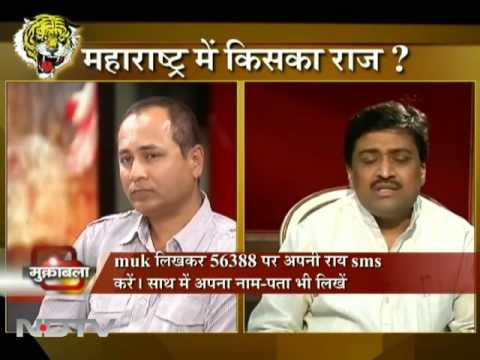 State vs Sena: Who controls Mumbai?