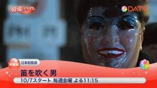 交渉人~テロ対策特捜班~ 第13話