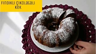 Kabarması Garantili -Fındıklı Çikolatalı Kek