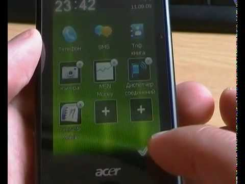 Acer be Touch E101: Виджеты