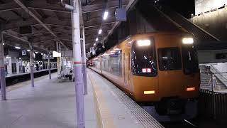 近鉄特急22000系AL02 定期検査出場回送