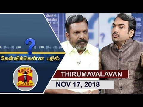 (17/11/2018) Kelvikkenna Bathil | Exclusive Interview with Thirumavalavan | Thanthi TV