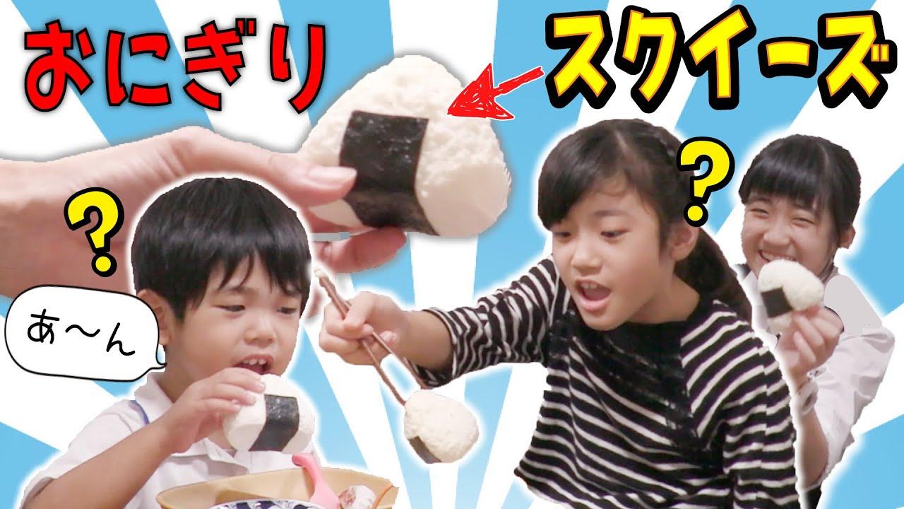 チャンネル あて あじ あき かん