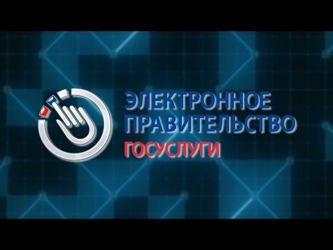 видеоприкол госуслуги калуга