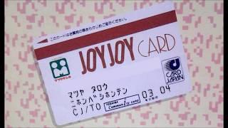 2003年以前のマツヤデンキ店内で流れていた店内CMです 今ではマンモ...