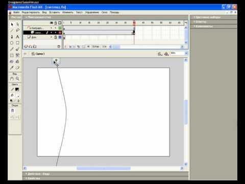 Анимация по траектории. Анимация. Adobe Flash. / VideoForMe - видео уроки