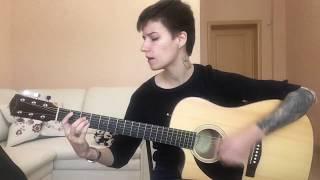 140, IOWA - кавер (видеоразбор/ аккорды/ проигрыш/ соло)