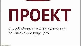 видео Основы проектирования систем электроснабжения., Маньков В.Д. :: ДУБ 2.0a
