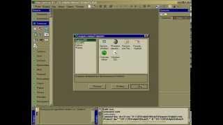Программирование, как создать программу