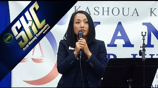 SUAB HMONG COMMUNITY:  Fundraising for Kasoua Yang running for Judge in Milwaukee County