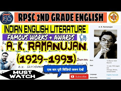 #A_K_RAMANUJAN | #MAJOR_WORKS_and_AWARDS | INDIAN ENGLISH LITERATURE | IN HINDI