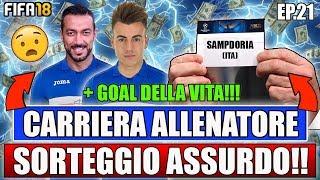 SORTEGGIO TREMENDO AGLI OTTAVI DI CHAMPIONS!! + GOAL DELLA VITA!!! FIFA 18 CARRIERA ALLENATORE #21