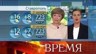 Центральная Россия вовласти антициклона сСевера, температура будет ниже нормы.