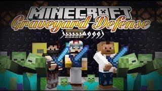 Minecraft: Graveyard Defense w/KhaleDQ84EveR & M7MDXD - راوندات زومبيز