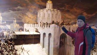 видео Реферат Оборона Киева (1240)