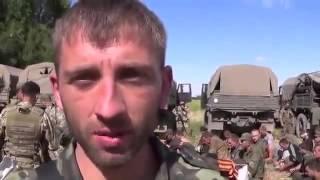 'Иловайский котел' пленные солдаты и офицеры 'Донбасс' 'Днепр' 'Азов'   1 часть   Донецк Луганск