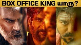 All Time Box office King இவரா?  | Rajini |  Vijay | Ajith | Aadhan Tamil