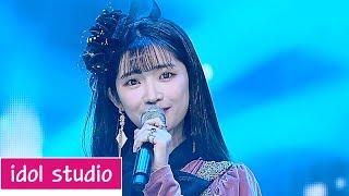 YUKIKA(유키카) - NEON(네온) (교차편집 stage mix) 「Long Cut」
