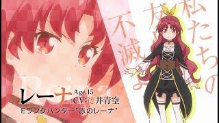 Watch Watashi, Nouryoku wa Heikinchi de tte Itta yo ne! Anime Trailer/PV Online