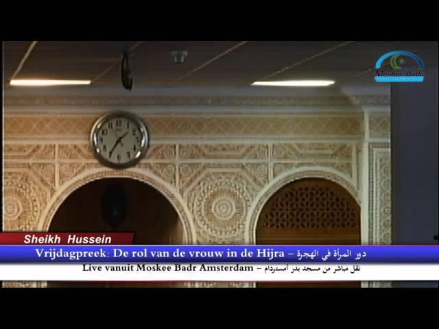 Said Amrani - Rol van de islamitische vrouwen in migratie deel 2
