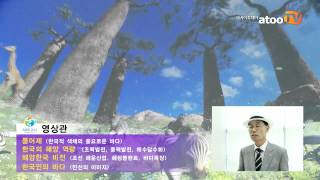 여수엑스포 '한국관', 최대 규모 돔 영상으로. / Korean Pavilion Expo 2012 Yeosu Korea