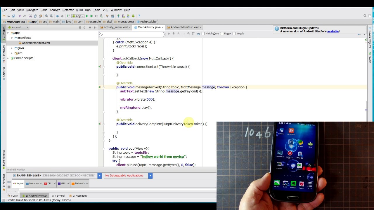 playing with MQTT by Android 2/2 ==subscribe messages==