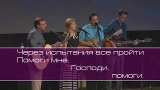 Христианское поклонение. Сборник №107