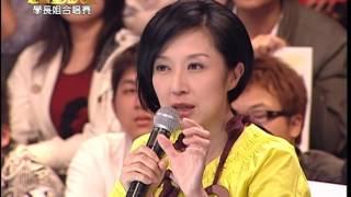 【超級星光大道】第三屆15_學長姐合唱賽 20080509