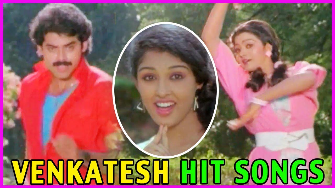 Venkatesh Old Hit Songs - Endaka Egirevamma - Thummeda O Thummeda -  Bhanupriya
