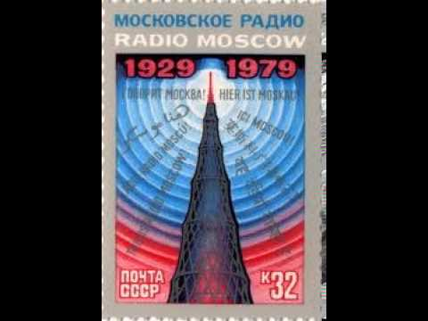 Radio Moscow World Service - 1981