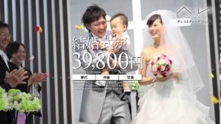 新春TVスポット.