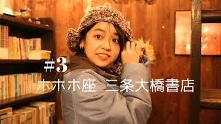 初めまして、シマオイくらぶのIoriです〜! 2月にお友達のまゆたろうと...